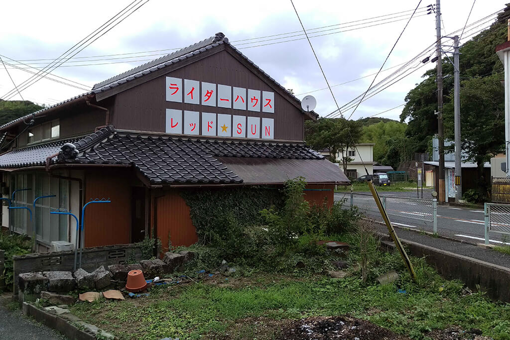 角島大橋ライダーハウス レッドSUN
